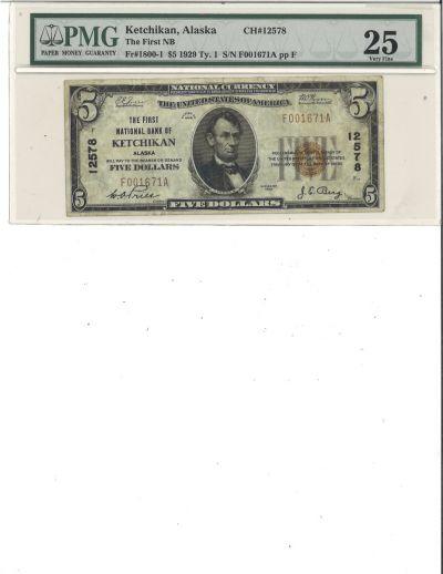 Rare $5 Note Ketchikan, Alaska PMG