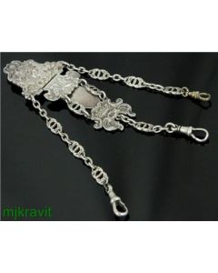 Sterling Silver Hinged 3 Hook Fob Chatelaine David & Lionel Spiers Birmingham